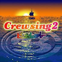 Crewsing2