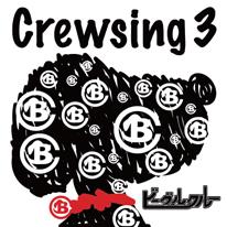 Crewsing3