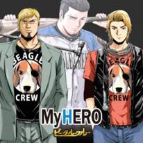 My HERO( typeB )